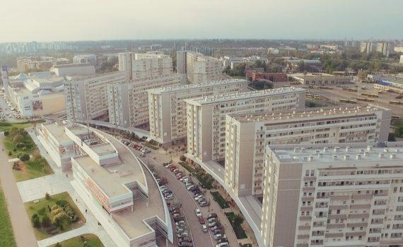 Bellvile Beograd